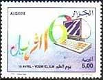 algeria-stamp-988