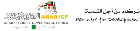arab-igf-2013