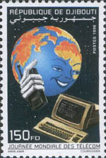 djibouti-stamp-1358