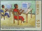 liberia-stamp-1367