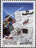 libya-stamp-951