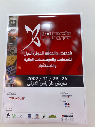 b.tech libya 2007