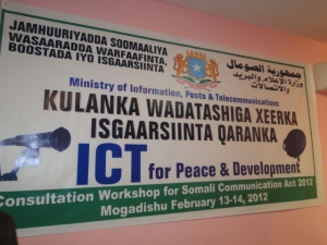 Somali Communications Act 2012