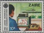 zaire-stamp-1296